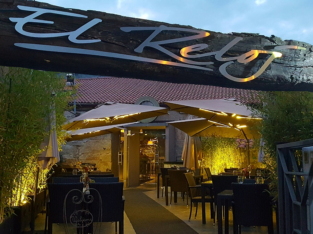 Entrada Restaurante el Reloj en Navacerrada